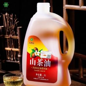 2L山茶油