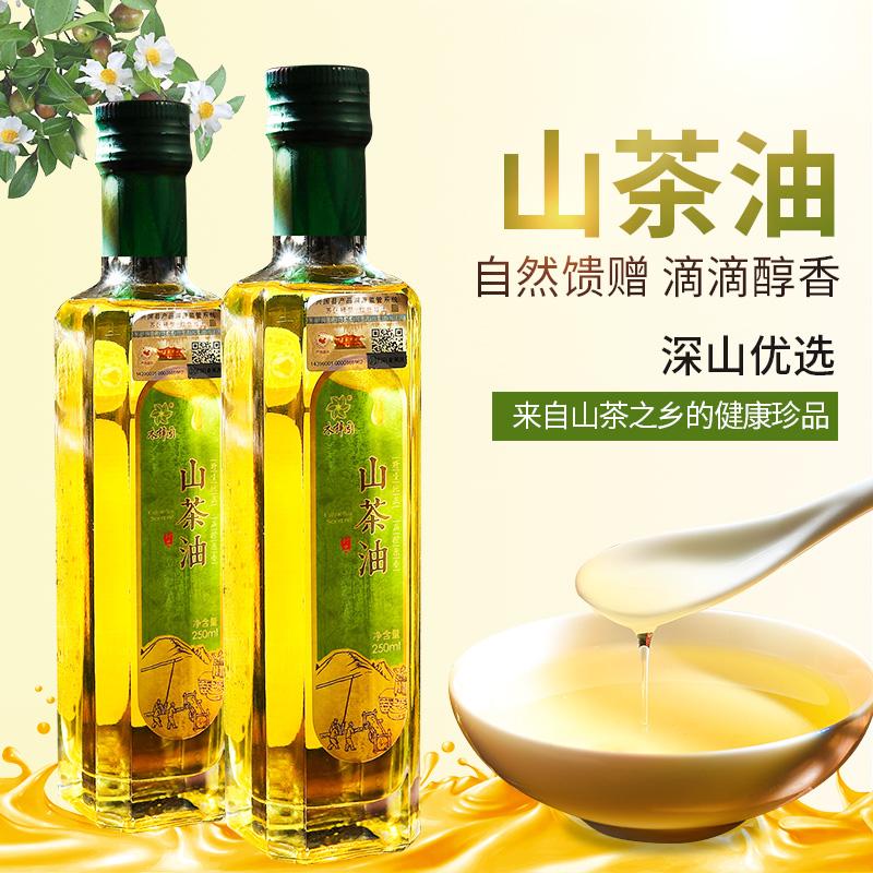 山茶油250ml